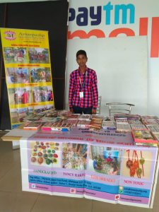 arpushp rakhi sale at paytm
